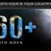 WWF urge Eskom to back Earth Hour