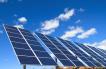 The African Renewable Energy Revolution